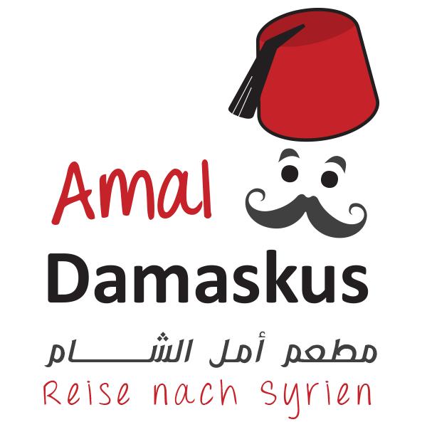 Arabisches Restaurant im Umkreis Bielefeld