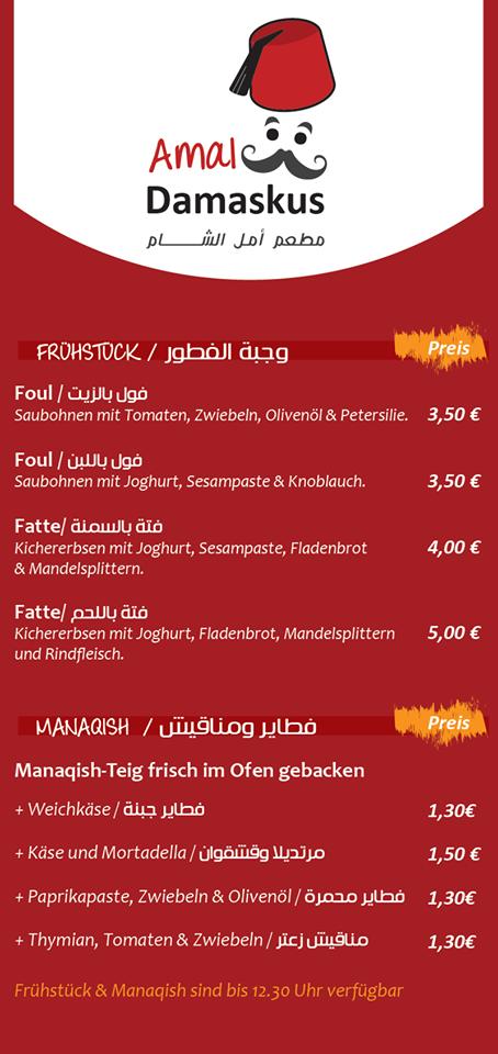 arabisches restaurant gütersloh speisekarte