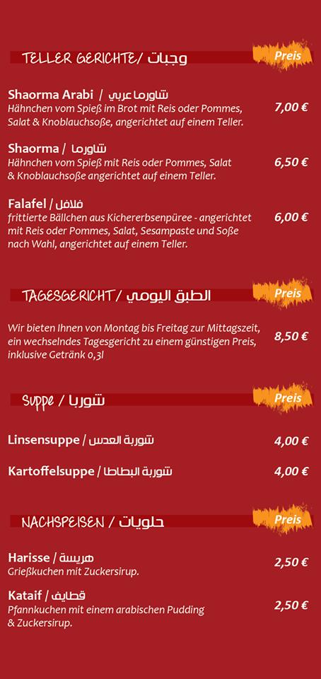 arabisches restaurant bielefeld speisekarte